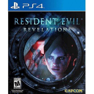 (現貨全新) PS4 惡靈古堡:啟示 中英日文美版 包含DLC RESIDENT EVIL REVELATIONS