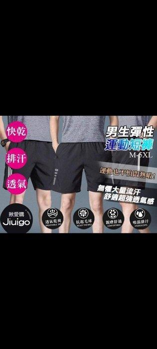 男生彈性運動短褲