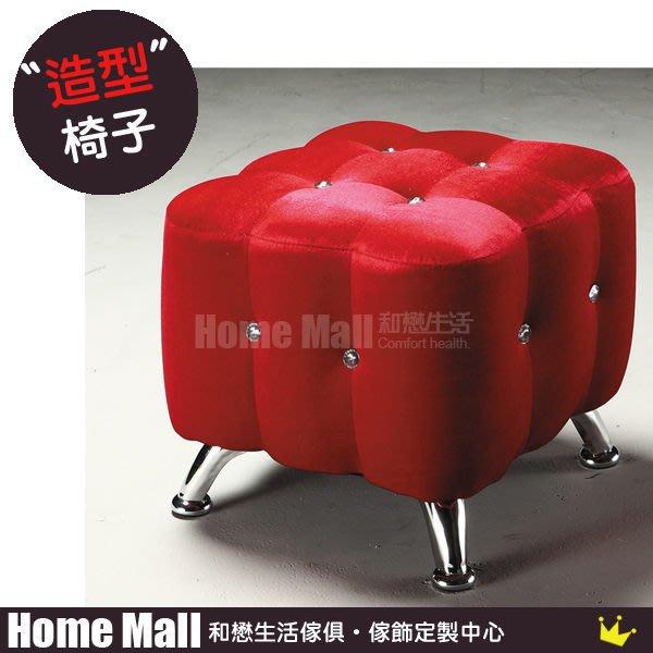 HOME MALL~法蘭水鑽小椅(紅色/紫色/黑色) $1000 (自取價)7T
