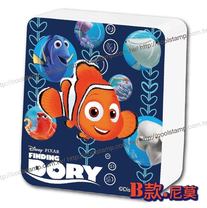 迪士尼印章 新品  海底總動員 2 尼莫 B款方塊章 印章 正版授權 印章 卡通印章 姓名印章