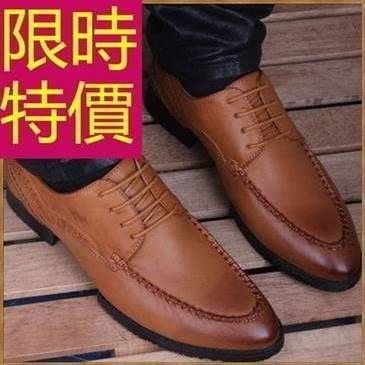 男款休閒增高鞋-時尚自信隱形男真皮鞋子2色54e17[義大利進口][米蘭精品]