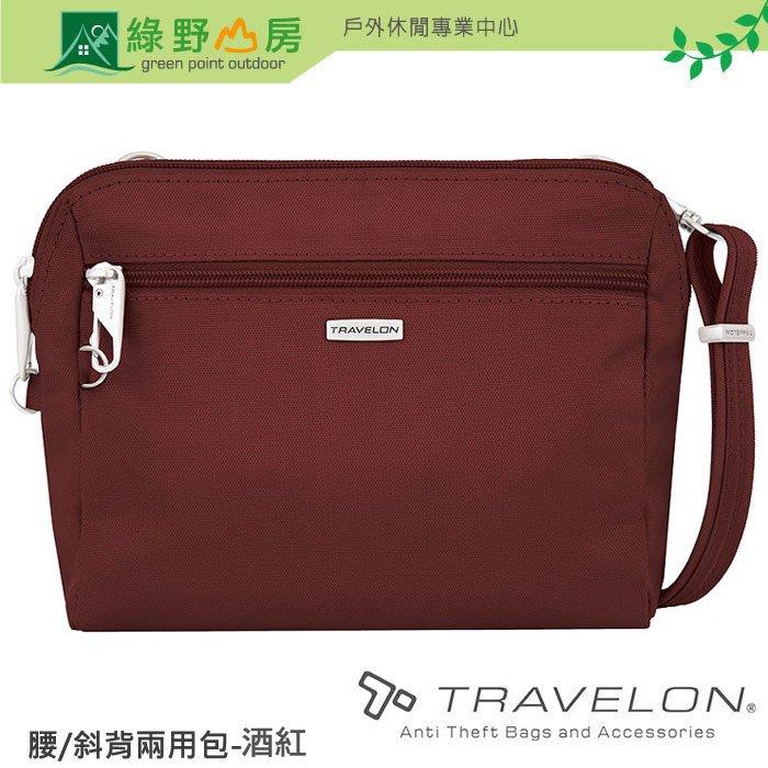 綠野山房》Travelon 美國 CLASSIC 腰/斜背兩用包 RFID防盜包 斜背包 酒紅 TL-43227
