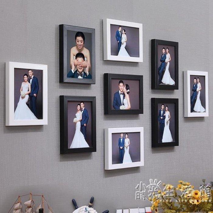 全7寸九宮格婚紗相框掛牆創意組合客廳相片照片牆現代裝飾畫像框   【全館免運】