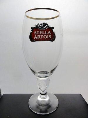 Stella Artois 啤酒杯
