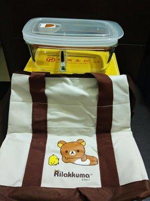 華南金控《股東會紀念品》2019 Rilakkuma拉拉熊玻璃分隔保鮮盒830ml+保溫袋 台北市