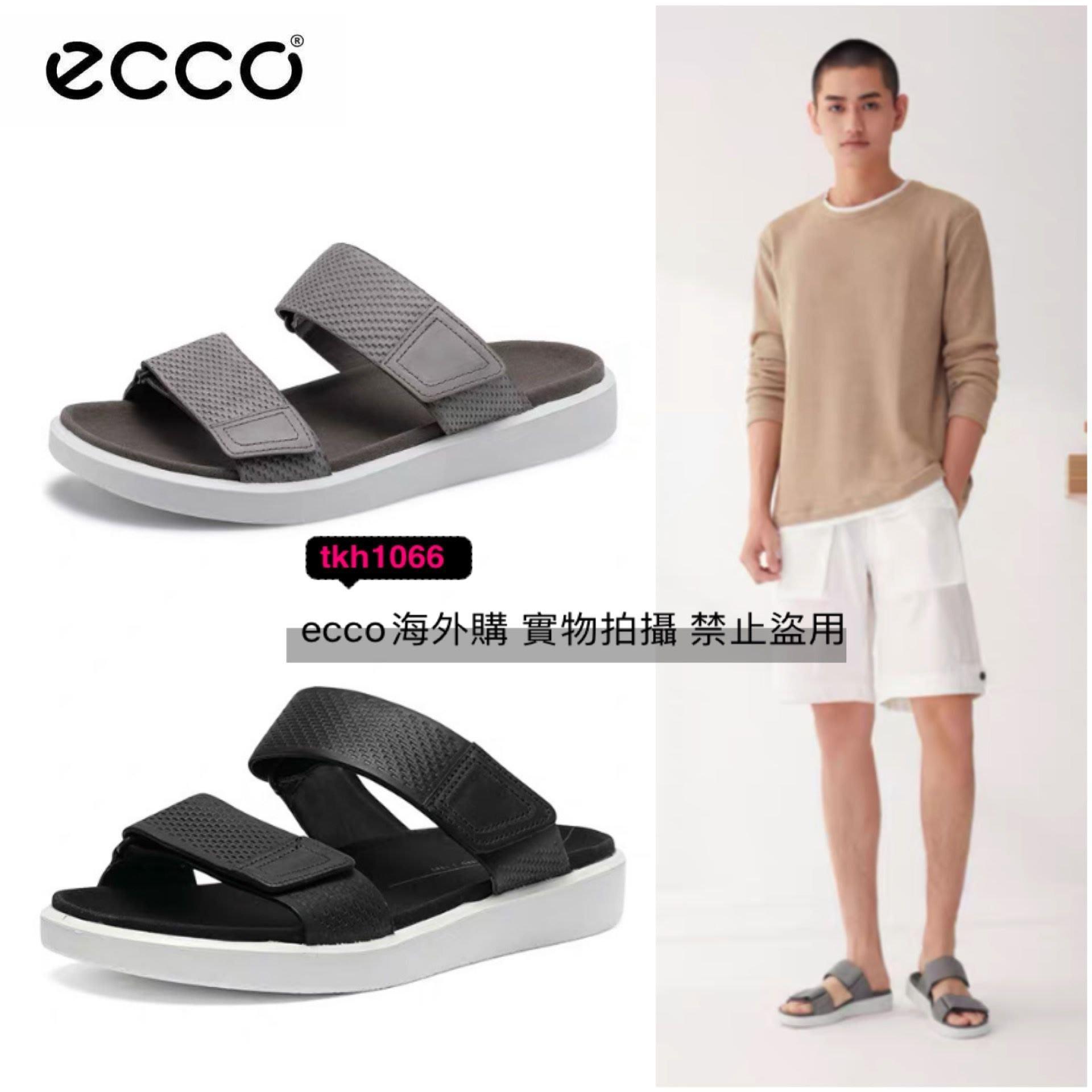 ECCO 2020新款男涼鞋 簡約懶人拖鞋沙灘鞋 540124  39-44碼