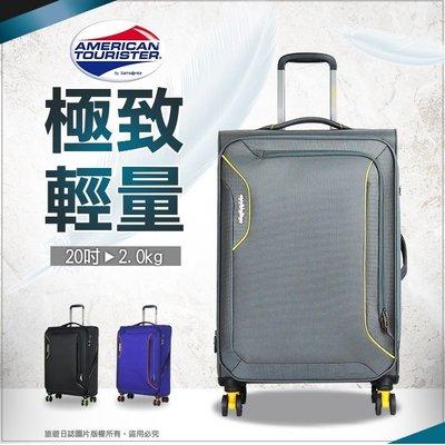 『旅遊日誌』27吋旅行箱 Samsonite新秀麗美國旅行者行李箱 八輪/ 雙排輪 輕量可加大布箱/ 商務箱 DB7 台北市