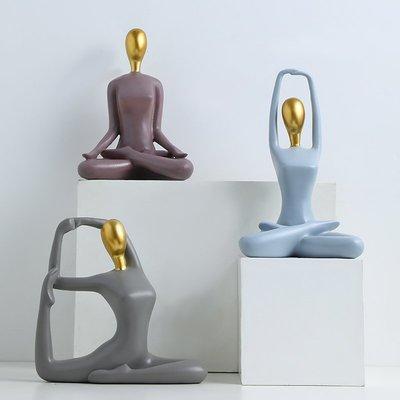 〖洋碼頭〗北歐現代創意家居擺件ins客廳臥室樣板間瑜伽人物桌面裝飾品擺設 bhm367