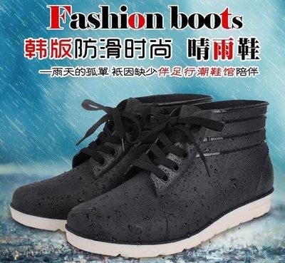 2017年雨鞋男 冬雨靴 韓版低幫防水鞋時尚防滑中筒膠鞋 保暖塑膠套鞋膠鞋
