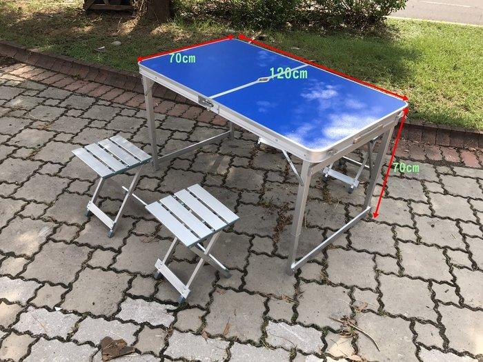 [宅大網]178848折疊桌 四凳 LT-8024彩盒 野餐露營 戶外鋁合金摺疊桌 野餐桌露營桌擺攤桌