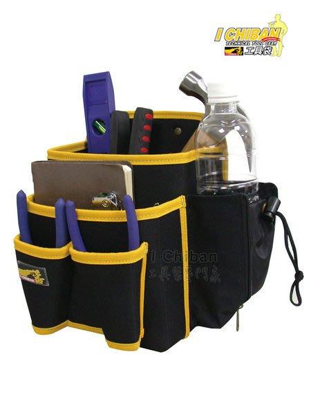 【I CHIBAN 工具袋專門家】一番 JK0102 雙口釘袋 耐用防潑水 腰袋 插袋 工作袋 零件袋 收納袋