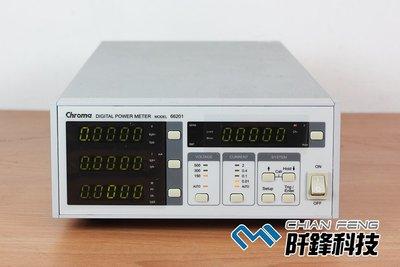 【專業二手儀器】Chroma 66201 DIGITAL POWER METER 數位式功率計