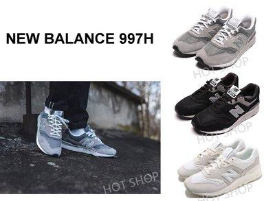 NEW BALANCE 997H 灰色 黑色 米白色 慢跑鞋 NB997H 運動鞋 休閒鞋 男鞋 女鞋