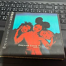 美夢成真 DREAMS COME TRUE /LOVE UNLIMITED 音樂CD