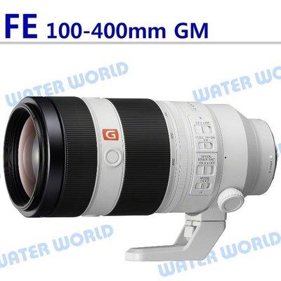 【中壢NOVA-水世界】SONY FE 100-400mm F4.5-5.6 GM OSS 變焦鏡 平輸 一年保固