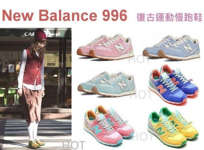 New Balance 996 NB 復古慢跑鞋 甜心馬卡龍 薰衣草 休閒鞋 湖水綠 蒂芬妮 淺粉紅 運動鞋 男女尺寸