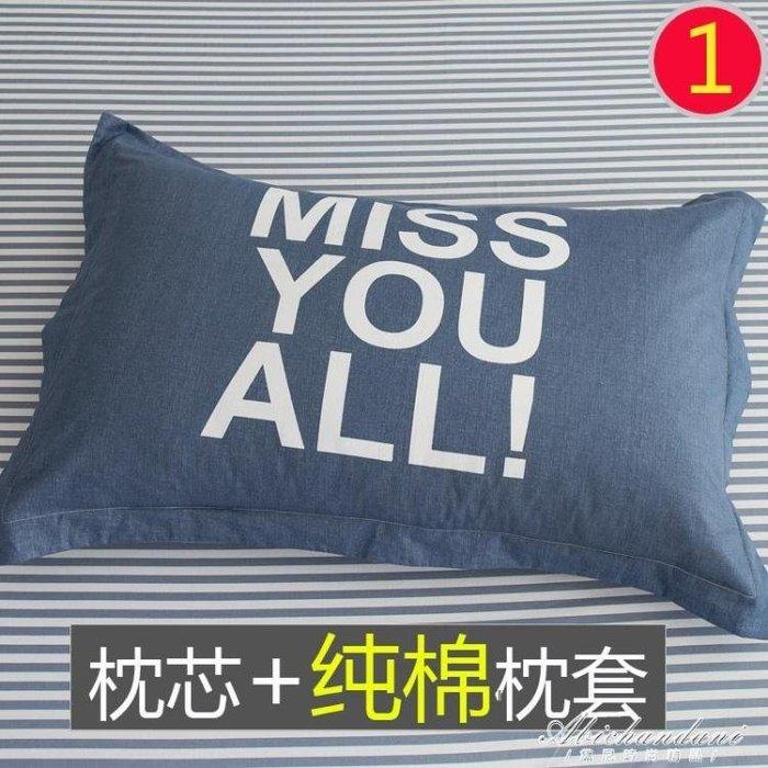 枕頭成人可愛單人軟枕芯學生宿舍床一只裝