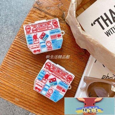 牛年DOMINO'S PIZZA 達美樂披薩 菜譜餐牌 Airpods 1/2代 保護套 airpods pro 耳機套【映生活精品館】