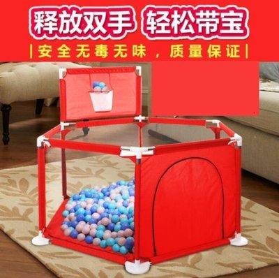 VEDO生活館 店長推薦 兒童游戲圍欄寶寶室內安全護欄VE328