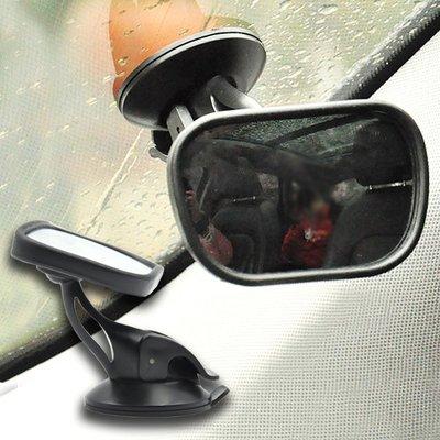 【贈品禮品】A4335 寶寶後視鏡/ 安全座椅觀察鏡/ 車內後照鏡/ 汽車嬰兒後視輔助鏡/ 汽車用品/ 贈品禮品 台南市