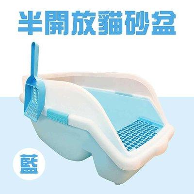 ✪第一便宜✪ GY半開放貓砂盆 貓砂屋 貓便盆 藍