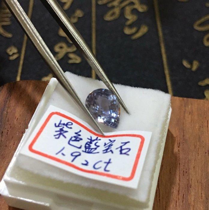 珍奇翡翠珠寶-天然無燒藍寶石1.92克拉。無燒顏色濃郁,近乎完美,火光強閃,非常乾淨透亮,亮度真的非常頂級,附證書
