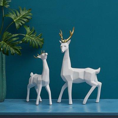 〖洋碼頭〗北歐風幾何鹿樹脂擺件家居客廳現代簡約裝飾品辦公室創意個性擺設 fjs865