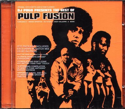 K - The Best of Pulp Fusion 2CD Dizzy Gillespie Betty - NEW