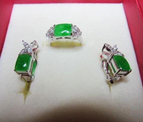 [一品軒促銷品]滿綠翡翠玉石豪華造型套組