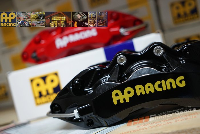 AP RACING CP-9040 (黑) 六活塞卡鉗本體 擁有較線性煞車制動 355/362/380mm / 制動改