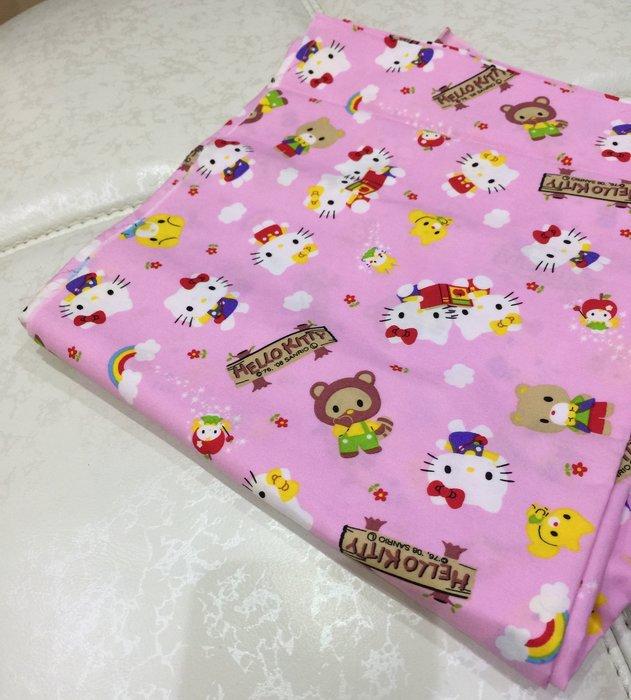 《東京家族》Kitty 粉紅色 布料