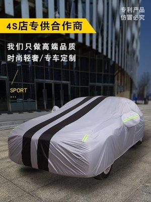 @心悅精品 汽車夏季新款車衣奧迪A4L車衣A6L車罩 Q3 Q5 A3 A5 A7 A8 TT專用車套防雨防曬隔熱