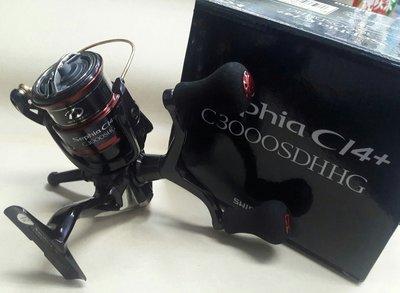 {龍哥釣具2}  SHIMANO 最新 SEPHIA CI4+ 3000SDHHG 雙把手 路亞 軟絲專用捲線器 現貨