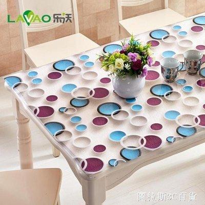 ZIHOPE PVC桌布防水餐桌墊防燙防油免洗塑料透明長方形臺布軟玻璃茶幾墊ZI812