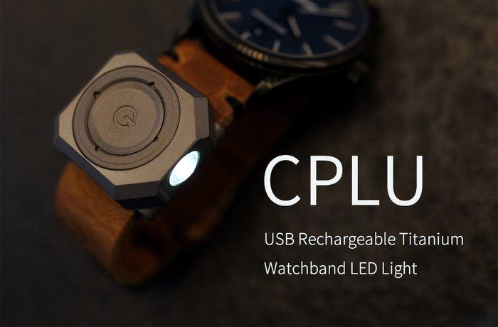 【angel 精品館 】MecArmy CPL-U 鈦/錶帶LED燈 (新版可充電)