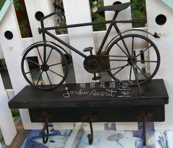 腳踏車掛鈎--秘密花園--南法鄉村風鐵質復古腳踏車造型掛鈎