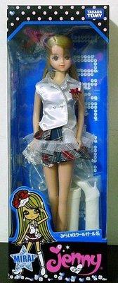 *雜貨部門*芭比Barbie 莉卡Licca DD pullip 珍妮娃娃 Jenny 學園系 特價591元起標就賣一