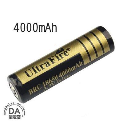 18650 鋰電池 4000mAh 保...
