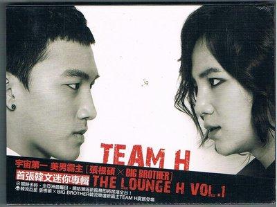 韓語CD-TEAM H(張根碩 X BIG BROTHER)The Lounge H Vol.1(CD+DVD通常盤)