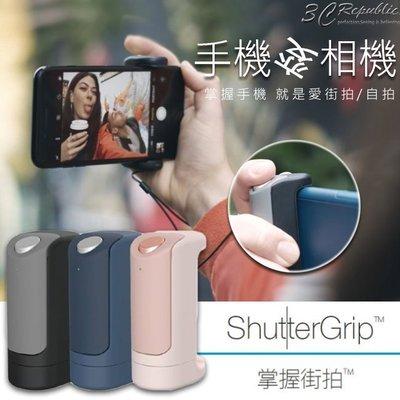 Just Mobile ShutterGrip 掌握 街拍 自拍神器 手機変相機 藍芽 4.0 腳架 自拍不求人