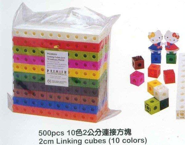 連接方塊超值組合【U-bi小舖】三角形+1/4圓+方形連接方塊+萬用操作板《1000PCS加送插梢 》