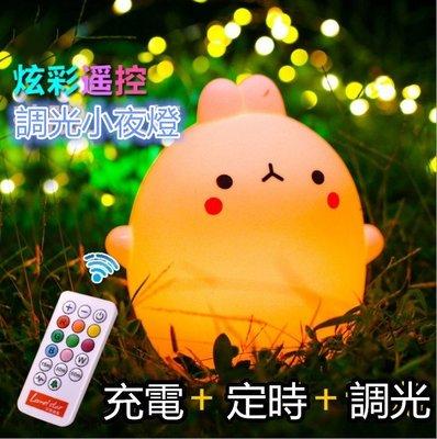 遙控【紓壓觸控兔兔USB彩色小夜燈】 造型燈 LED七彩小夜燈 充電小夜燈觸控變色燈USB充電燈DIY檯燈 生日 情人節