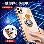 多功能指環軍事級空壓殼 iPhone11 Pro iPho...