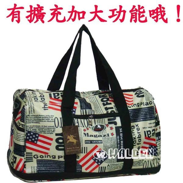 《補貨中缺貨葳爾登皮件》Jockey【可擴充】旅行袋超輕背包側背包休閒包購物袋登機箱運動背包605國旗