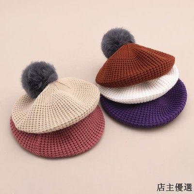 帽子女冬季保暖針織貝雷帽韓版百搭毛球毛線帽文藝學生八角帽