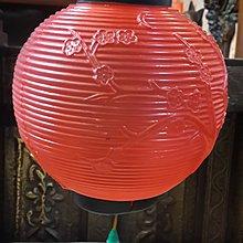 【五六年級童樂會】 早期絕版懷舊童玩 點蠟燭 圓形傳統梅花燈籠