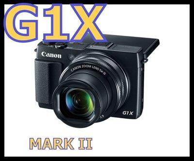 《保內公司貨》Canon G1X Mark II 數位相機 A5100 P7800 SX520 HS S120 A600