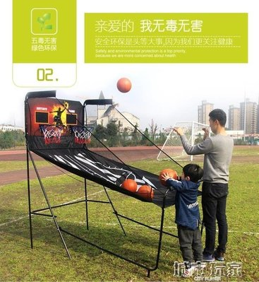 『格倫雅』雙人電子自動記分投籃機投籃架成人兒童折疊籃球架投籃遊戲機^11961