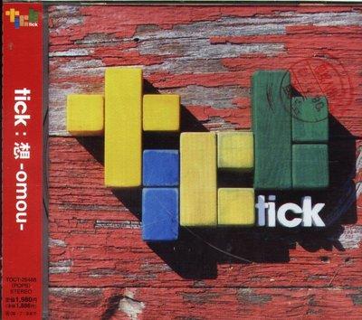 八八 - tick - 想 ~ omou - 日版 CD