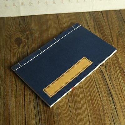 衣萊時尚-印譜 毛筆 小楷抄經本印鑒空白仿古紅八行信箋寫經書法線裝熟宣紙(規格不同價格不同)